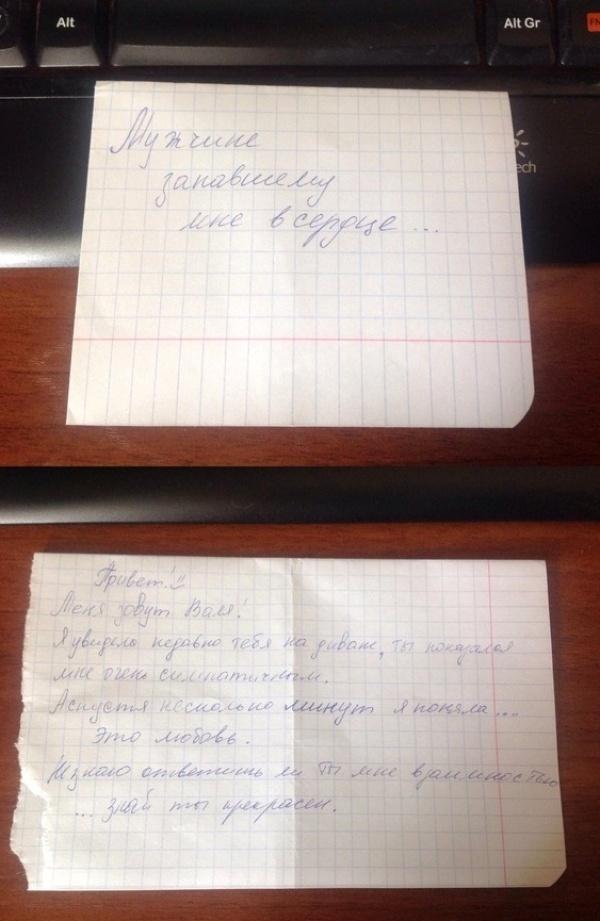 Веселые записки от женщин (12 фото)