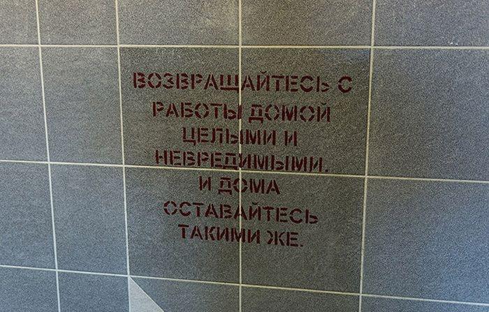 Якутия: фоторепортаж c места добычи алмазов (33 фото)