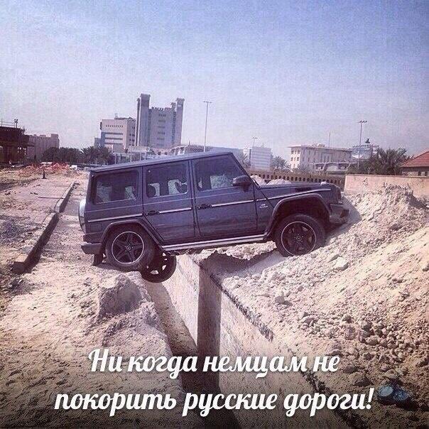 Автомобильные приколы от 12.12.2014 (18 фото)