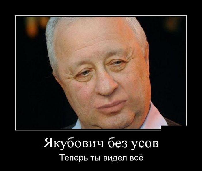 Демотиваторы 12.12.2014 (29 фото)