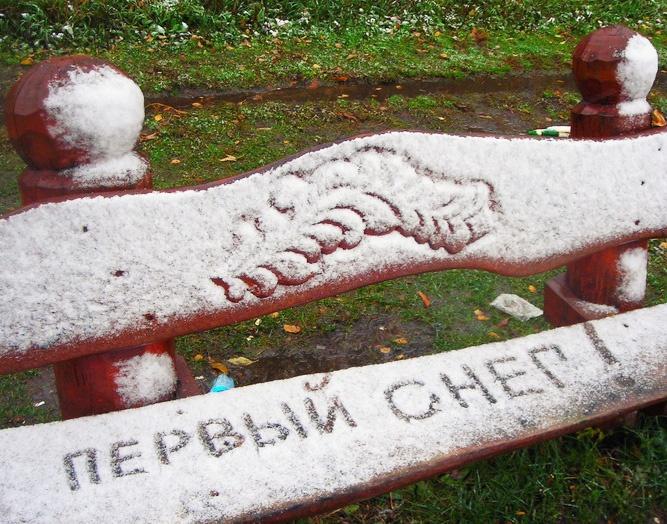 Снежное творчество (7 фото)