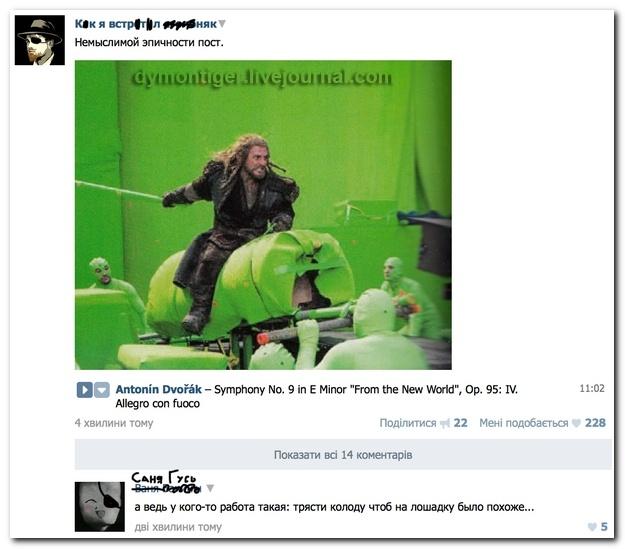 Смешные комментарии из социальных сетей от 13.12.2014 (23 фото)