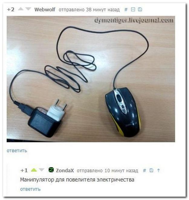 Смешные комментарии из социальных сетей от 14.12.2014 (18 фото)