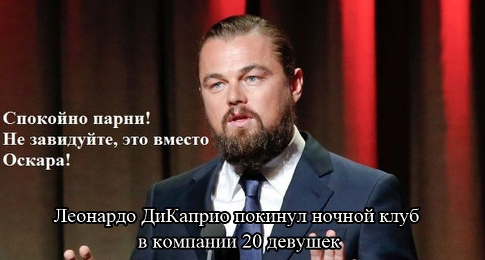 Веселые картинки 15.12.2014 (16 фото)