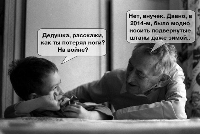 Веселые картинки 16.12.2014 (17 фото)