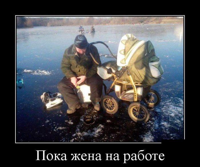 Демотиваторы 16.12.2014 (29 фото)