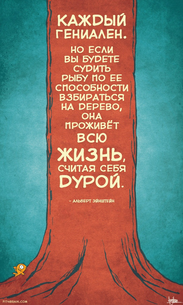 Лучшие цитаты Альберта Эйнштейна (3 фото)