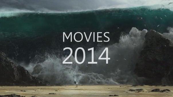 300 лучших фильмов 2014 года в 8 минутах (1 фото + 1 видео)