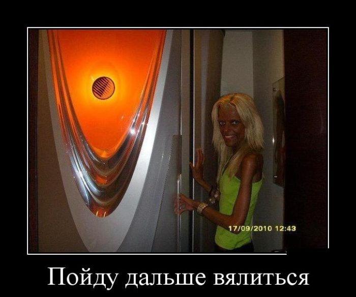 Демотиваторы 18.12.2014 (29 фото)
