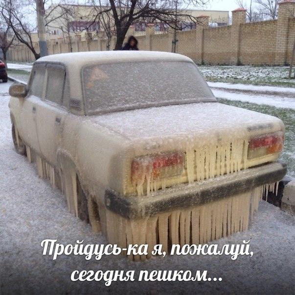 Автомобильные приколы от 18.12.2014 (23 фото)