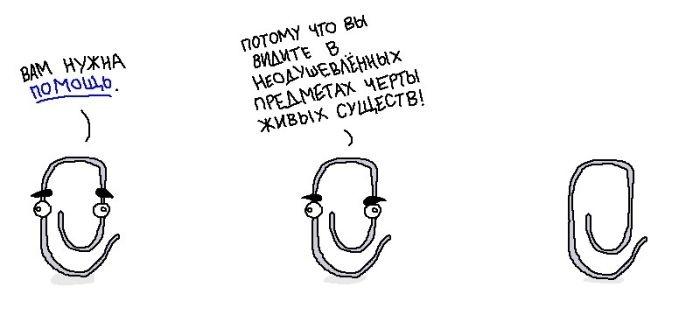 Смешные комиксы 18.12.2014 (20 картинок)