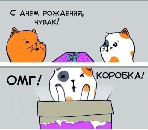 Смешные комиксы 19.12.2014 (17 картинок)