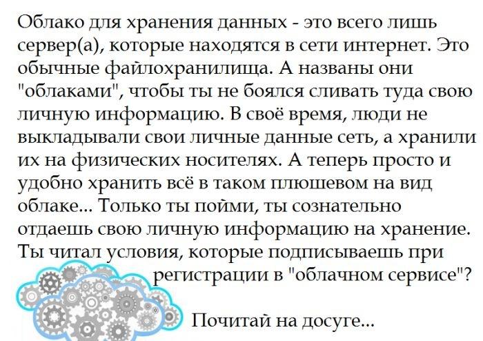 Веселые картинки 19.12.2014 (18 фото)