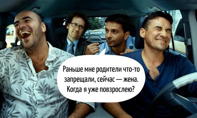 Жизненные цитаты из фильма «О чем говорят мужчины» (4 фото)
