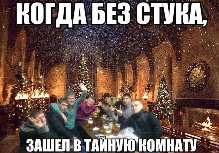 Веселые картинки 20.12.2014 (17 фото)