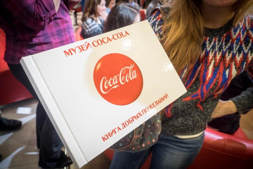 Экскурсия в музей «Мир Coca-Cola» (18 фото)