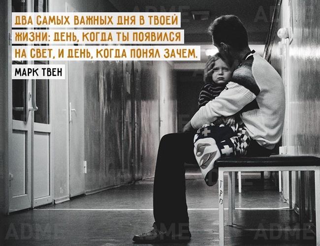 Вдохновляющие цитаты на все времена (14 картинок)