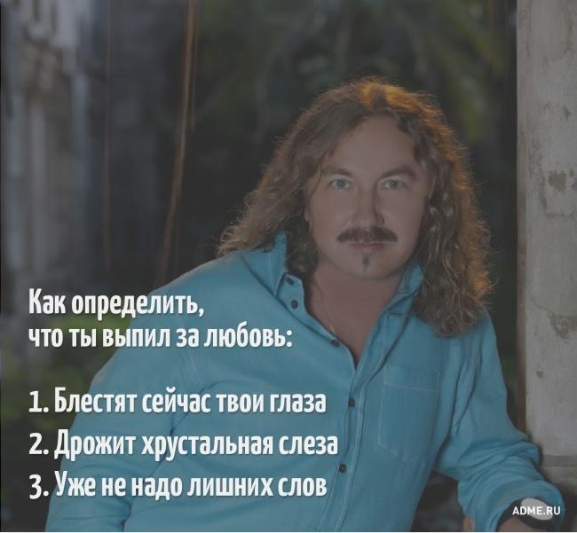 15 песен, в которых есть ответы на любой вопрос (15 картинок)