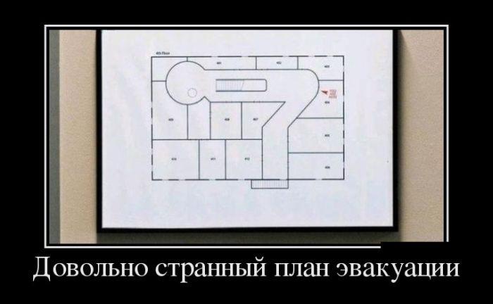 Демотиваторы 22.12.2014 (30 фото)