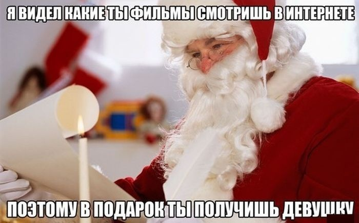 Приколы в картинках и фото 24.12.2014 (31 картинка)