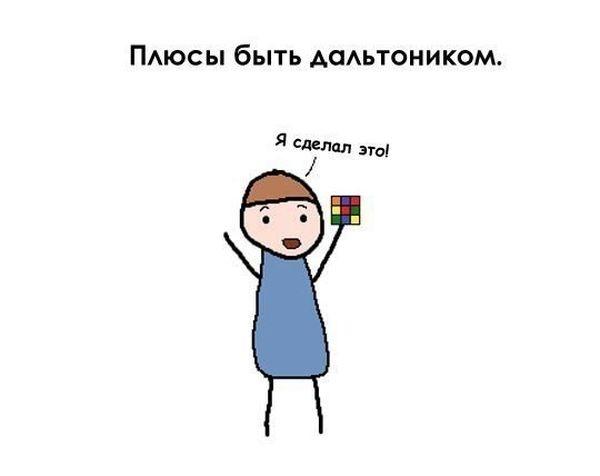 Смешные комиксы 24.12.2014 (18 картинок)