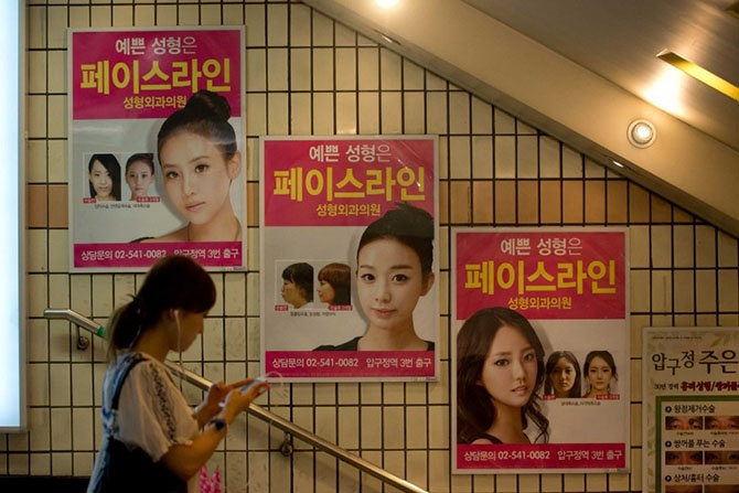 10 странных вещей в Южной Корее (11 фото)