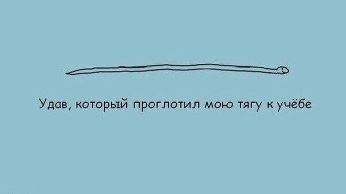 Смешные комиксы 25.12.2014 (17 картинок)