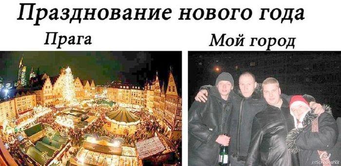 Веселые картинки 25.12.2014 (30 фото)