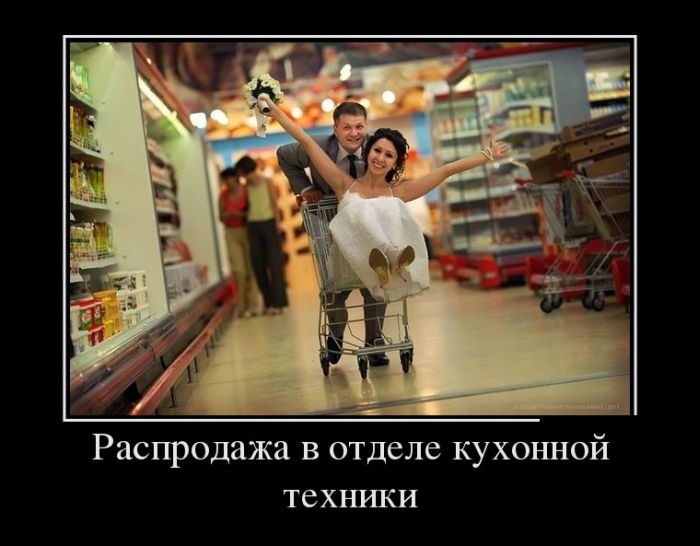 Демотиваторы 25.12.2014 (27 фото)