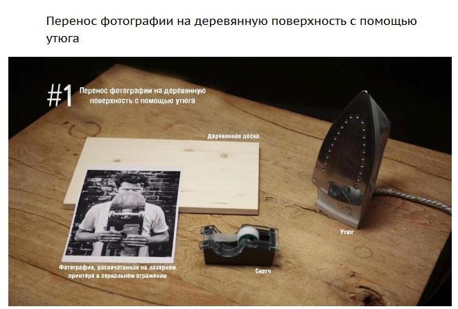 6 оригинальных подарков, сделанных своими силами (11 фото)