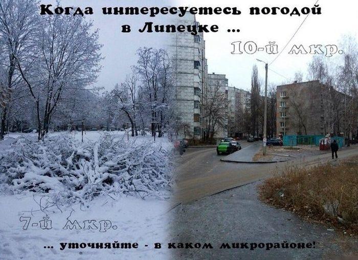 Приколы в картинках и фото 26.12.2014 (41 картинка)