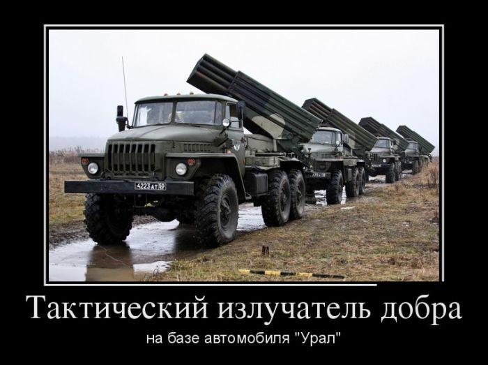 Демотиваторы 26.12.2014 (28 фото)
