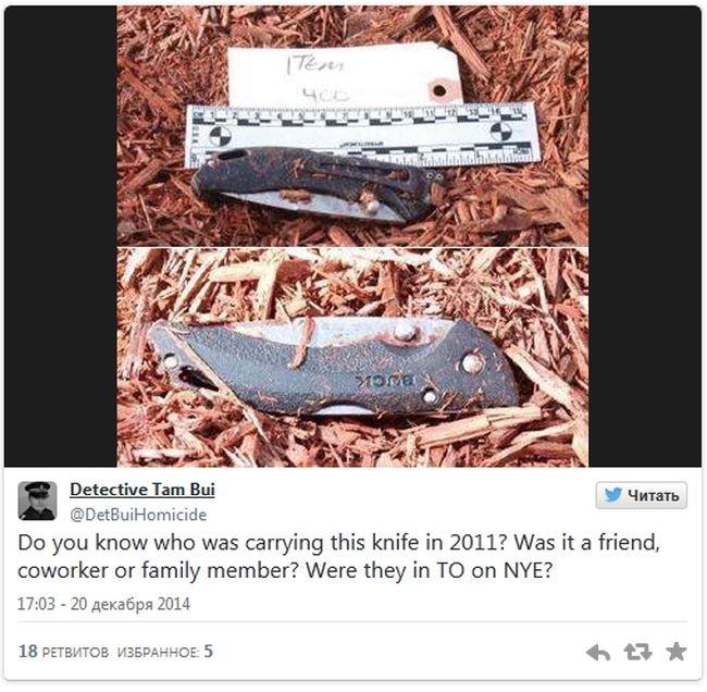 Канада: пользователи Твиттера помогают детективу в расследовании преступлений (3 фото)