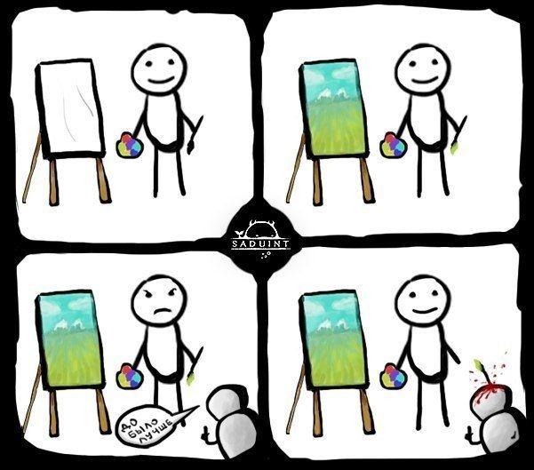 Смешные комиксы 26.12.2014 (13 картинок)
