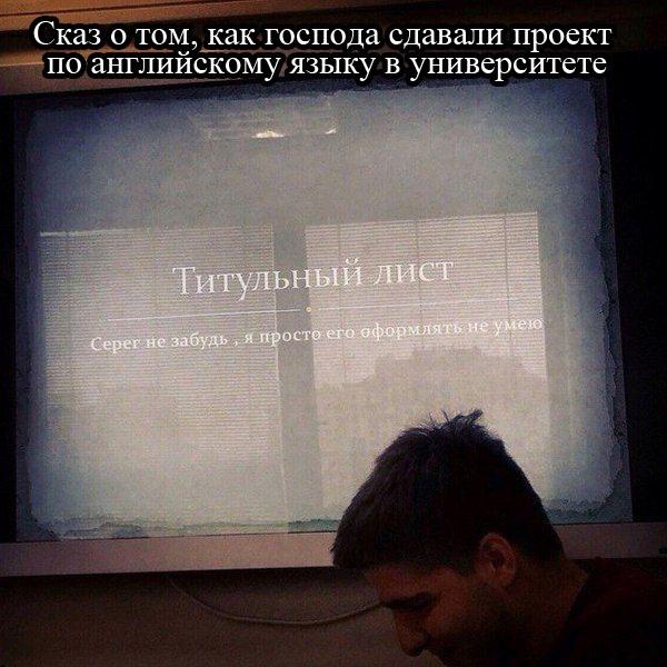 Веселые картинки 27.12.2014 (22 картинки)