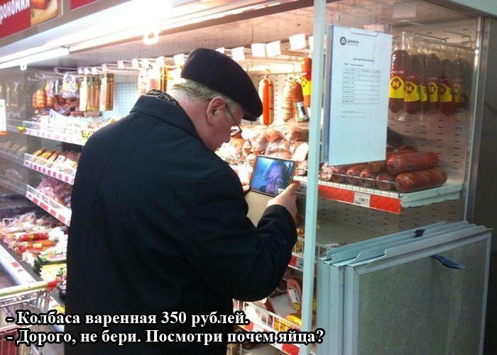 Веселые картинки 29.12.2014 (24 картинки)
