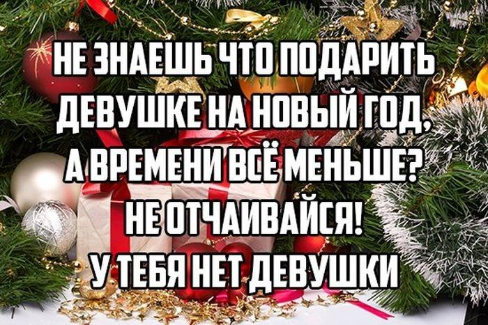 Веселые картинки 30.12.2014 (23 картинки)