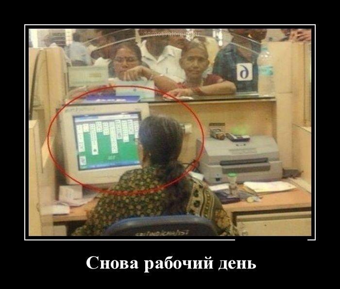 Демотиваторы 31.12.2014 (29 фото)