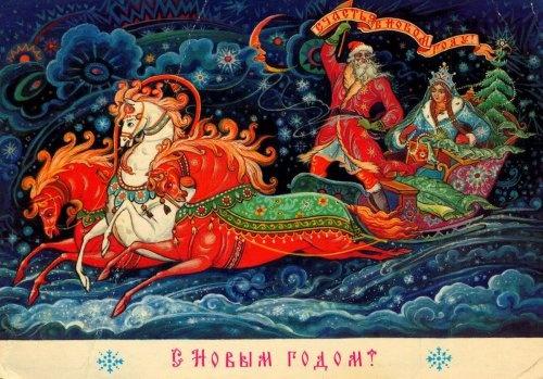 Подборка советских новогодних открыток. Часть 2 (14 фото)
