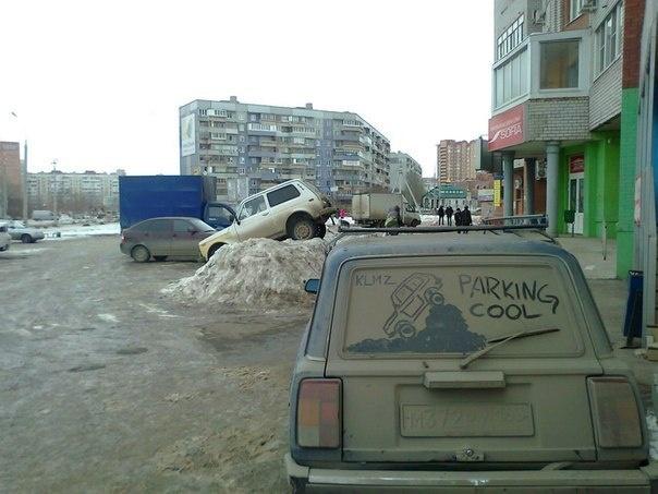 Автомобильные приколы от 01.01.2015 (17 фото)