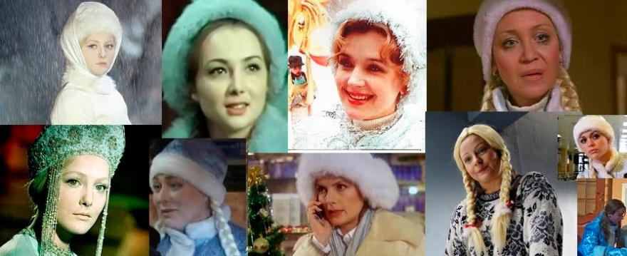 Топ-10 российских киношных Снегурочек (6 фото + 7 видео)