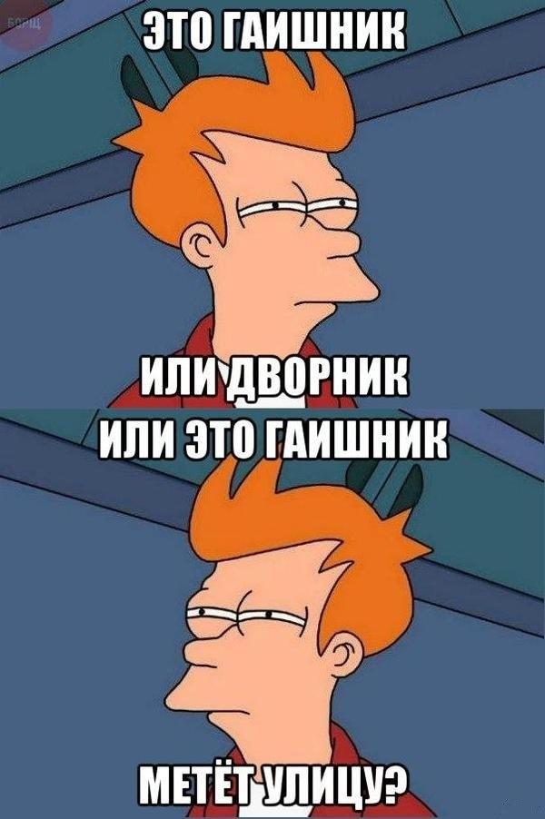 Автомобильные приколы от 03.01.2015 (17 фото)