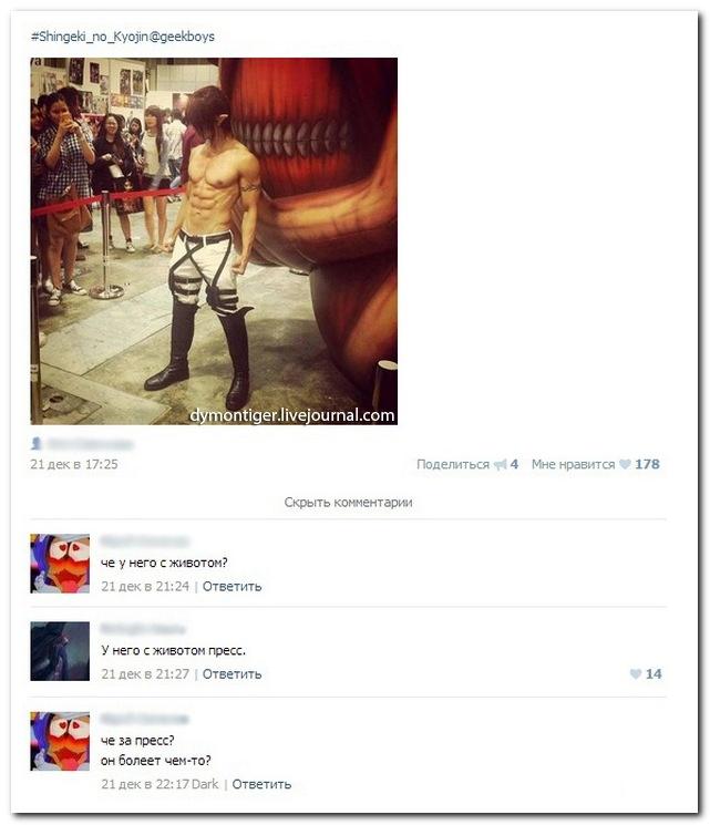 Смешные комментарии из социальных сетей от 04.01.2015 (12 фото)