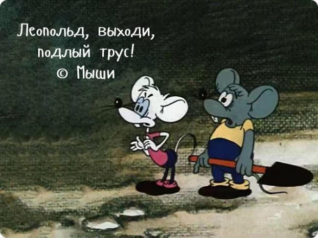 Любимые фразы из советских мультфильмов (17 картинок)
