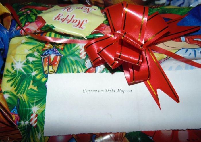 Оригинальный новогодний подарок от жены (4 фото)