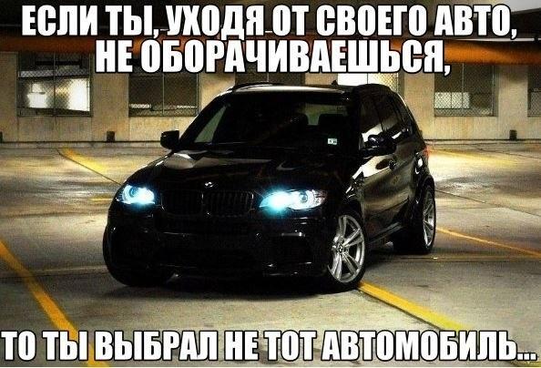 Автомобильные приколы от 05.01.2015 (16 фото)