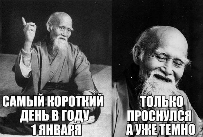 Веселые картинки 05.01.2015 (25 картинок)