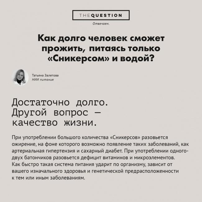 Неожиданные и странные вопросы (14 фото)