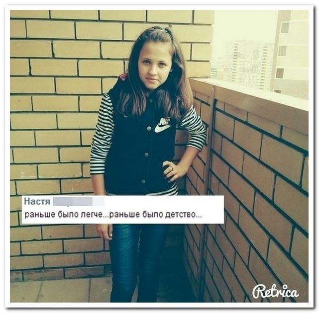 Смешные комментарии из социальных сетей от 07.01.2015 (10 фото)