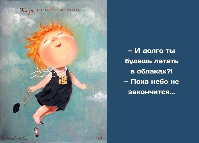 Веселые картинки 07.01.2015 (9 картинок)